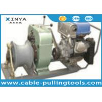 Buy cheap 3 Ton Belt-driven Yamaha Gasoline Power Winch for Pulling and Lifting product