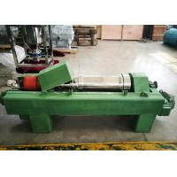 Buy cheap Capacity 5~18 M3/H Sludge Dewatering Centrifuge Double Frequency Conversion Control product
