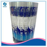 Buy cheap impression adhésive de label d'autocollant de bouteille d'eau en plastique from wholesalers