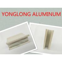 Buy cheap Wooden Grain Aluminum Window Profiles Strong Three Dimensional Effect from wholesalers