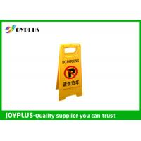 Buy cheap Light Weight Portable No Parking Signs , Folding Floor Signs PP Material product