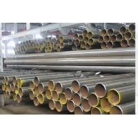 Buy cheap Carbon Steel Pipe, ERW Steel Tube Welded Tubing Beveled Ends Pipe product