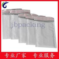 Buy cheap Poly bubble envelope,bubble mailers product