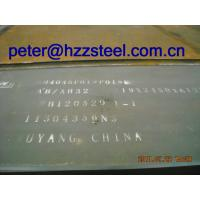 Buy cheap Sell:ABS-Grade-E/ABS-E/DNV-E/NV-E/Shipbuilding-Steel-Plate/Marine-Steel-Plate from wholesalers