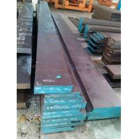 Buy cheap Hot Rolled P20 Steel DIN 1.2311 With 14mm Thickness And 225mm Width product