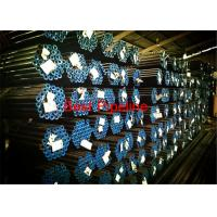 China KN 42 5792 1995 Carbon Steel Pipe Coating Hot Rolled Technique Boiler Tube on sale