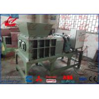 Aluminum Scrap Shredder Drum shredder Light Scrap Steel Shredder Hydraulic Drive