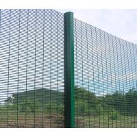 Buy cheap Green color powder coated Anti Climb fencing product