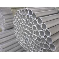 Buy cheap ASTM A269 Stainless Steel Seamless Tube For Aerospace , Mechanical Structure product