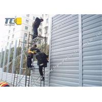 Buy cheap H Shaped Steel Sound Proof Fencing Metal Road Noise Barrier Fire Resistant product