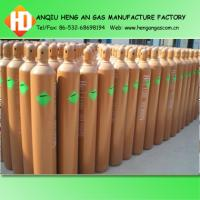 Buy cheap high purity helium gas product