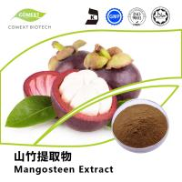 Buy cheap Plant Extract Mangosteen Extract α-mangostin 10%~90% Powder HPLC Testing from wholesalers