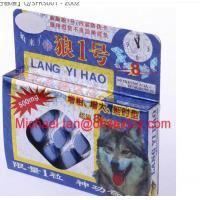 China 8 Tablets 500mg LANG YI HAO Sex Pills Male Enhancement Drug To Enlarge Penis Size wholesale