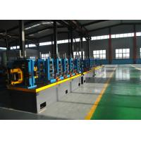 Buy cheap 0.5-2inch High Speed High Precision Automatic ERW Pipe Mill Line product