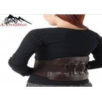 Buy cheap Leather Waist Support Belt For Super Fixed Waist And Alleviate Waist Pain product
