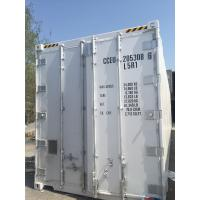 Buy cheap Used  20gp Steel Portable Prefab Container House For Hotel Office product
