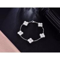 Buy cheap 18K White Gold Full Diamond Van Cleef And Arpels Sweet Alhambra Bracelet Flower Shape product