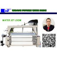 Buy cheap SD408 230CM Water Jet Loom Machine Two Nozzle Dobby Motion Shedding product