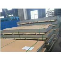 Buy cheap High Performance Stainless Steel Hot Rolled Plate Custom Cut To Length product