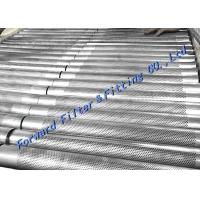Margin Hole Free Area Reserved For Longitudinal Welded Perforated Metal Tube / SS304 316  sc 1 st  Perforated Metal Tube online Wholesaler perforatedmetaltube ... & Perforated Metal Tube Perforated Metal Tube online Wholesaler ...