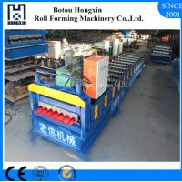 Buy cheap Color Corrugated Sheet Making Machine , Building Corrugated Roll Forming Machine product