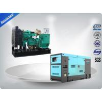 China Low Fuel Consumption Standby Cummins Diesel Generator With IP23 Protection Grade and Stamford Alternator wholesale