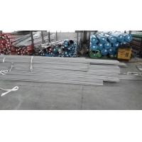 Buy cheap A511 TP321 6 Inch Stainless Steel Hollow Bar Cold Rolled Seamless product