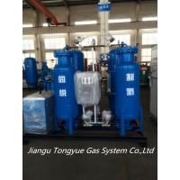 China Gasifier industry  skid mounted PSA nitronge generator 99.9995% high purity on sale