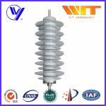 Buy cheap 33KV 5KA Polymer Housing Metal Oxide Surge Lightning Arrester for Substation product