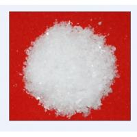 Buy cheap High quality and purity borneol product