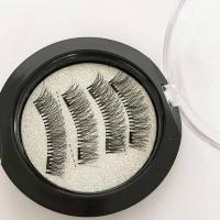 Buy cheap 3D Magnetic False Eyelashes Natural Soft Makeup Beauty Tools Accessories product