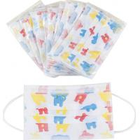 Buy cheap Antibacterial Disposable Children Mask Comfortable With Adjustable Nose Piece product