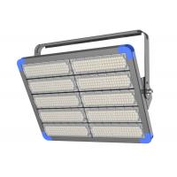 Buy cheap Ip65 500W LED Tunnel Light Roadway Lighting Meanwell Driver  LED 5 Year Warranty product