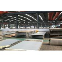 Buy cheap SS AISI 201 304 316 409 430 310 Super Stainless Steel sheets and plates product