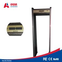 Buy cheap Professional Metal Detection Gate , Walk Through Security Scanners For Police Facilities from wholesalers