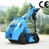 Buy cheap CE certified TAIAN MS series replaced bobcat mini crawler loader for sale,mini skid steer product