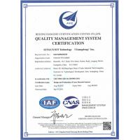 SUNLUX IOT Technology (Guangdong) Inc. Certifications