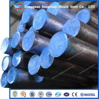 Buy cheap Annealed tool steel 1.2080 round bar supply product