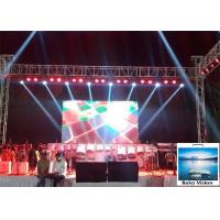 Buy cheap 4.81mm Pixel Pitch Outdoor Led Video Display Board For Stage Event Live Show product