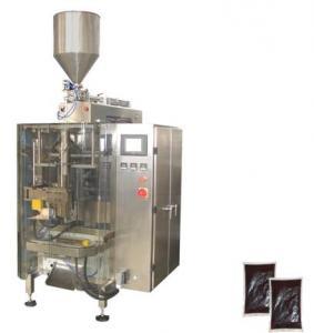 Buy cheap Machine de conditionnement liquide de VFS5000D product
