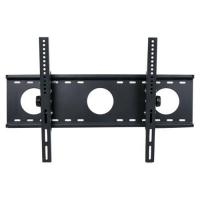 Buy cheap Modern Swing Lcd TV Mount from wholesalers