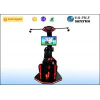 China Black Cool Gatling VR Shooting Simulator Theme Park Arcade Game Machine on sale