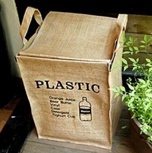 Buy cheap Private Label Portable Foldable Storage Woven Laundry Jute Basket Bin,Cotton Rope Storage Basket/ Jute Woven Planter Bas product