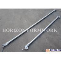 Buy cheap Stable Pin Lock Scaffolding System Vertical Diagonal Brace 2.0m Height Dia 48.3mm product