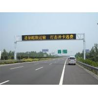Buy cheap Led Variable Message Signs Long Service Life , Highway Electronic Message Boards product