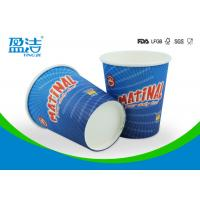 Buy cheap PE Coated Insulated Paper Coffee Cups , 300ml FDA Disposable Drinking Cups product