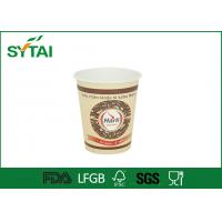 Buy cheap PE Coated Single Wall Paper Disposable Drinking Cups for Tea / Beverage / Juice 8 oz 290ml product