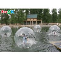 China Giant Transparent Tpu Inflatable Water Walking Ball For Rental SGS ROHS on sale