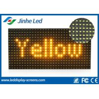 Buy cheap Single Yellow Bi Color LED Display product