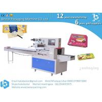 Quality Popular design, automatic stainless steel packaging machine, packaging wafer, soda cookies, chocolate sandwich cookies for sale